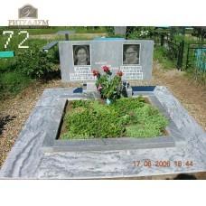 Памятник из мрамора 72 — ritualum.ru