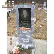 Памятник из мрамора стандарт 48 — ritualum.ru