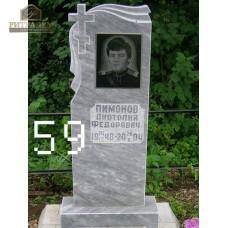 Памятник из мрамора стандарт 59 — ritualum.ru